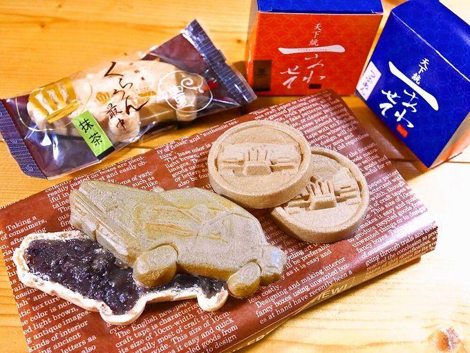 豊田でしか買えない、つたや製菓舗の看板「くらうん最中」