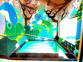 源泉かけ流しのアート風呂!嬉野温泉 山水グローバルインの温泉は、観る・浸かる・飲む・食べる・塗る