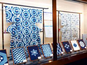 有松絞の歴史は400年!「有松・鳴海絞会館」で触れる名古屋の伝統工芸|愛知県|トラベルjp<たびねす>