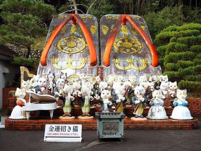 「寶珠山 大観音寺」は、榊原温泉にある真言宗のお寺