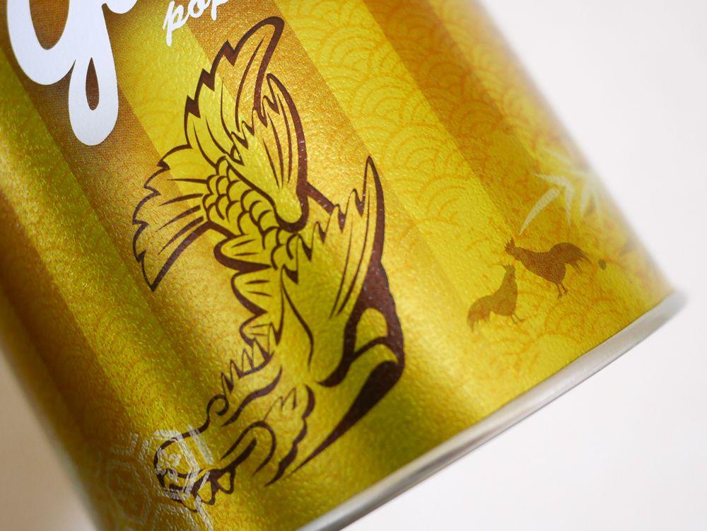 名古屋らしい金ピカ!2種類の名古屋限定デザイン缶