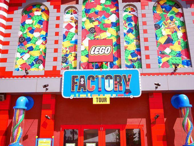 やっぱりここ!レゴ・ファクトリー・ツアー