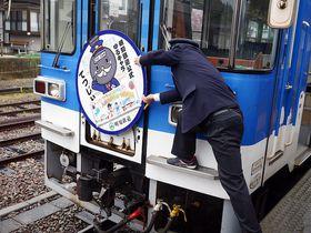 ローカル線が新幹線に!?岐阜・明知鉄道で5,400円のネーミングライツ列車|岐阜県|トラベルjp<たびねす>
