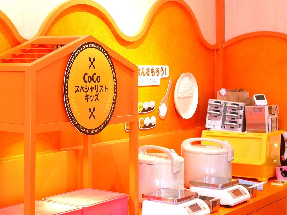 レゴランド(R)前!メイカーズピア店でココイチ店員体験