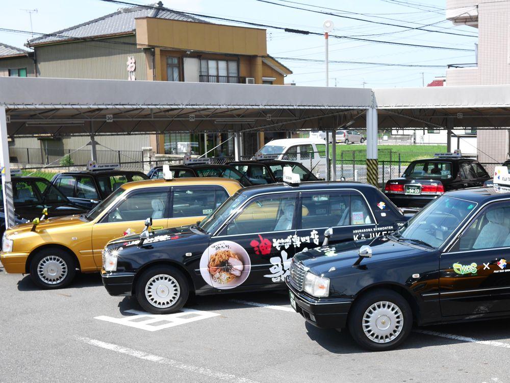 タクシーで、地元・名古屋を応援したい!