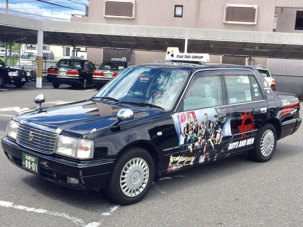 ファン垂涎の企画!ボイメンと一緒に名古屋観光