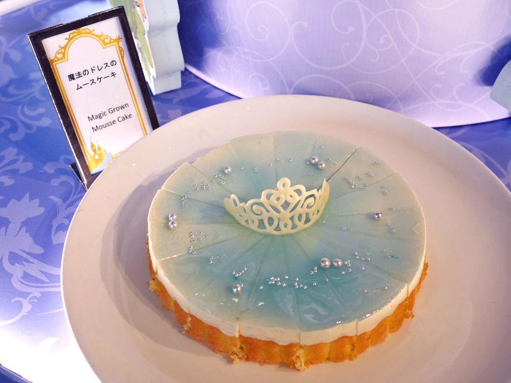 シンデレラの魔法!ドレスケーキにうっとり