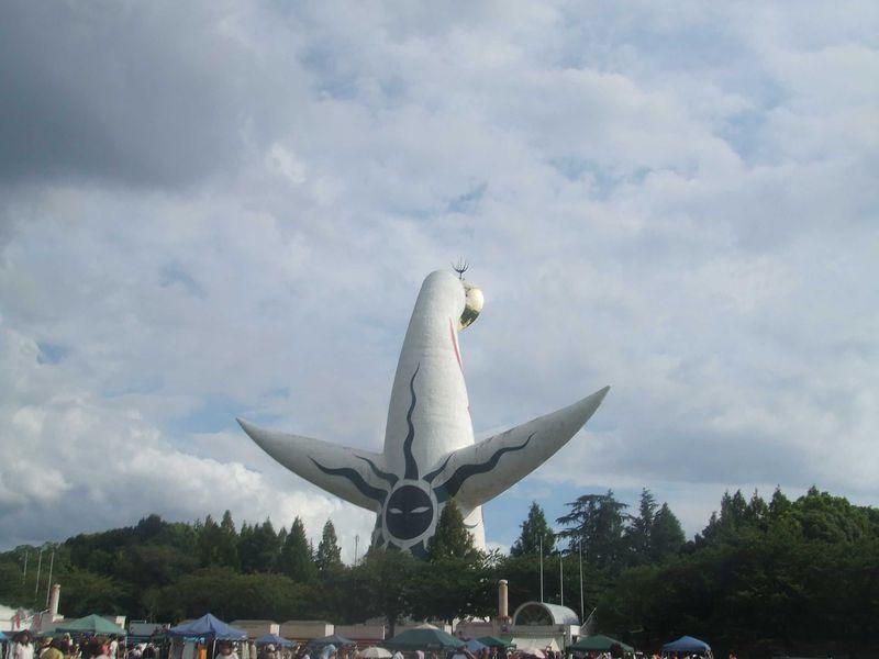 万博記念公園は大阪府北部のヒーリングパーク。