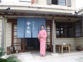 琉球民家と登り窯を眺めながら「命果報」で沖縄料理のお昼を!