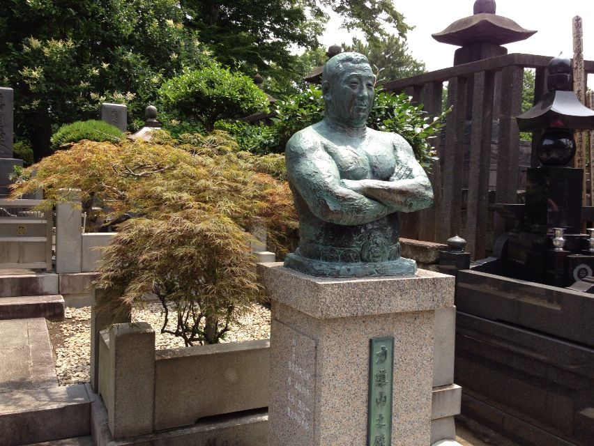 加藤清正だけじゃない!ここ池上本門寺に眠る猛者、力道山