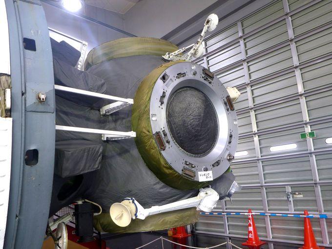 宇宙ステーションを作るドッキングポート。