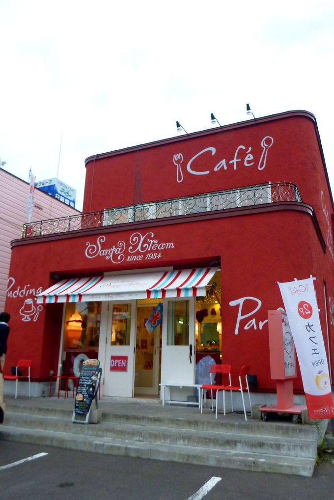 真っ赤な外観がキュート!!サンタのおうちカフェ