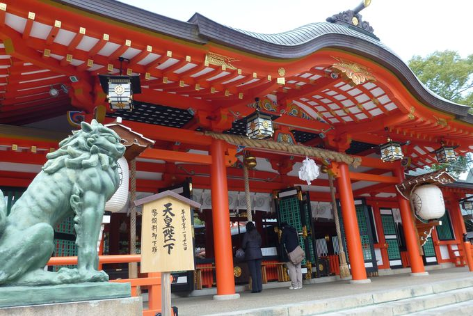 最高神の妹神と伝えられる生田神社の神様