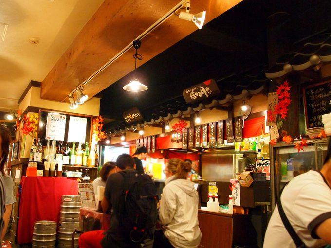 ちょっと京都の名物をつまみに地酒を一杯