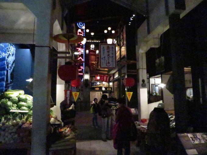 大正末期〜昭和初期の街角を歩く