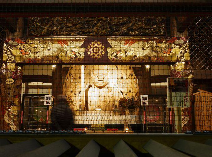 「深川不動堂」で秘法「護摩祈祷」不動明王パワーを浴びる!
