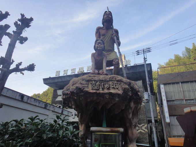 日本三大鍾乳洞の一つ!天然記念物の龍河洞
