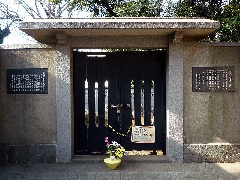 都営高輪アパートの一画にある細川越中守邸跡
