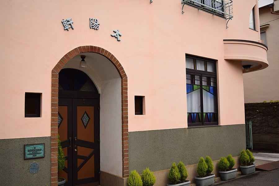 川越で洋食一筋の老舗 —モダン亭 太陽軒—