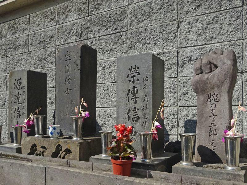 江戸・明治の風俗史「悪役4人組」