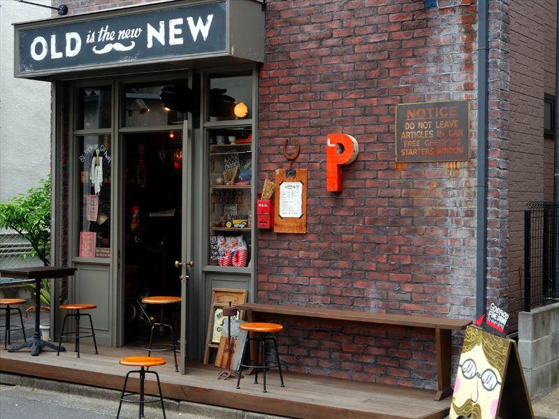 話題のオクシブ!渋谷神山町の新トレンドカフェ5店で世界の香り