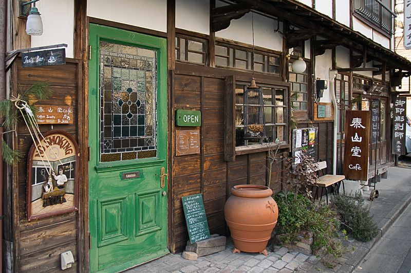 1.泰山堂cafe
