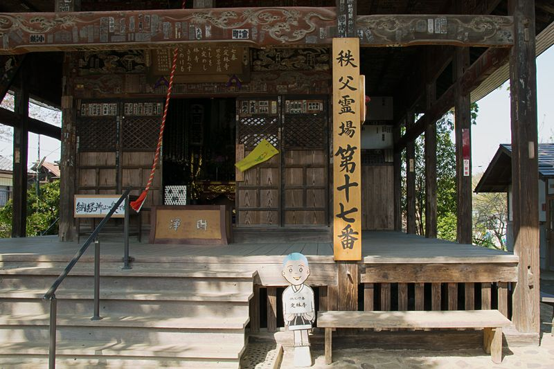 7.定林寺