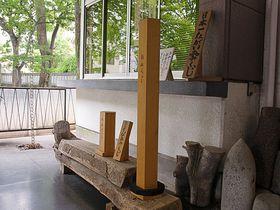 日本一長いおみくじで縁結びご利益が篤い 埼玉・熊谷「高城神社」|埼玉県|トラベルjp<たびねす>