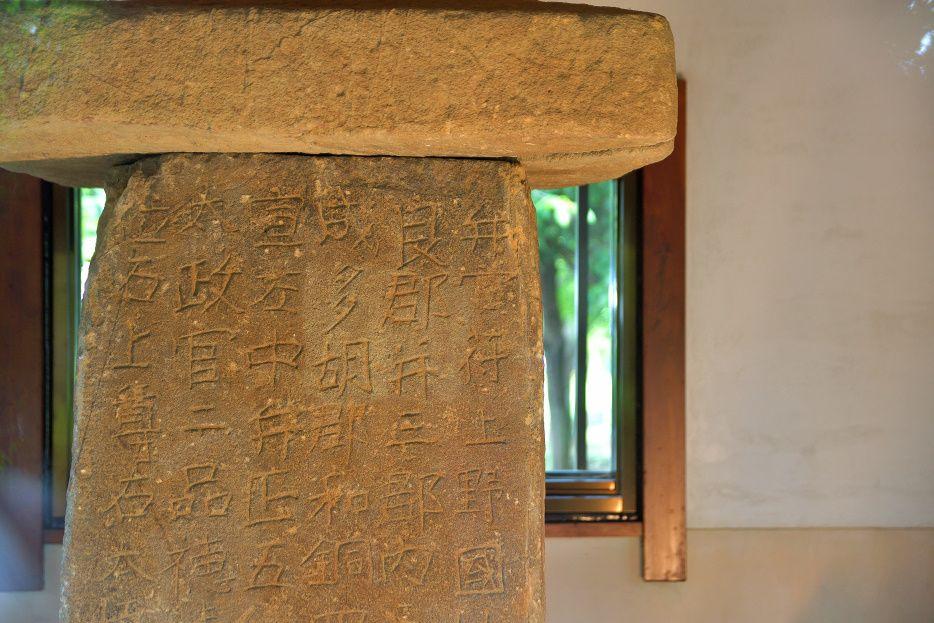 1300年前の世情を知る「多胡碑」