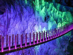 真冬の虹の架け橋!秩父「尾ノ内百景氷柱」は美しすぎる渓谷