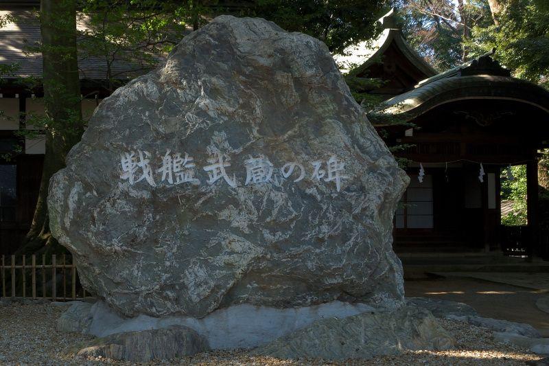 氷川神社の水パワーは、歴史にも刻まれています