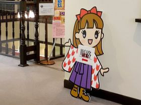 日本一厳しい大学!神楽坂「東京理科大学」の坊っちゃんとリケジョの関係|東京都|トラベルjp<たびねす>