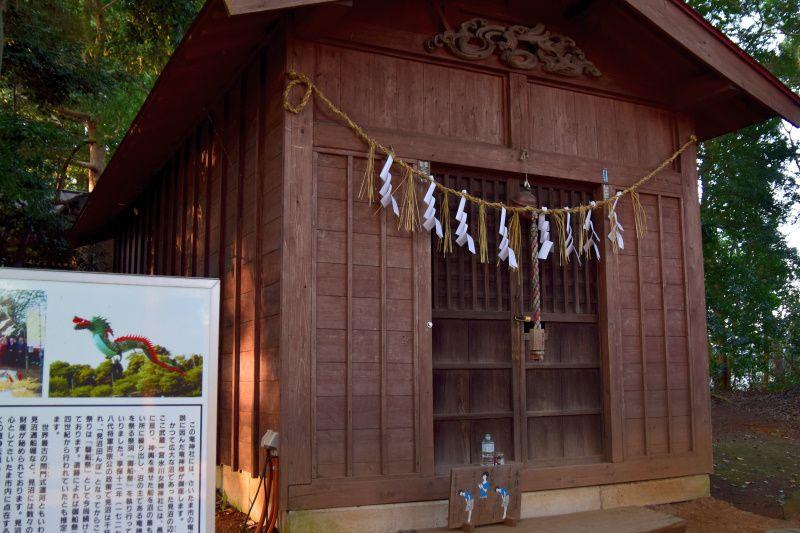 龍神伝説の祭祀「氷川女體神社」