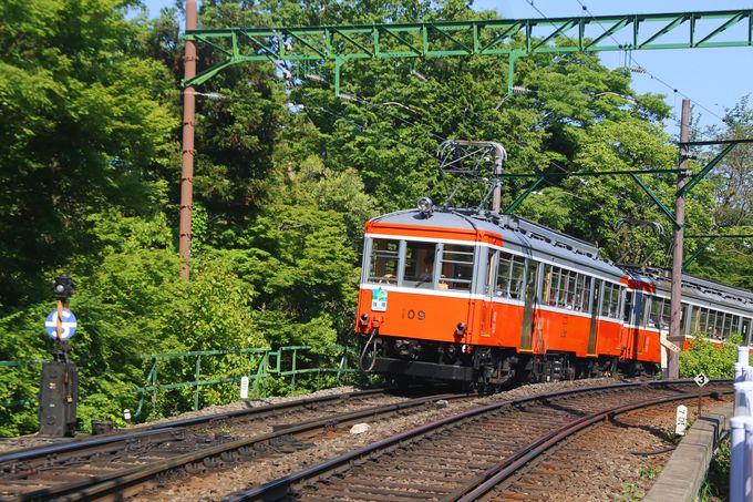 日本有数の急勾配「箱根登山鉄道」でスイッチバックを体感!