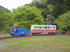 兵庫県・明延の「一円電車」で鉱山の生活を追体験しよう!|兵庫県|トラベルjp<たびねす>