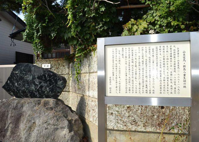 八重の生誕地は鶴ヶ城の西出丸からすぐ!