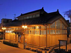 東北の名湯、飯坂温泉で源泉かけ流し湯・共同浴場三昧|福島県|トラベルjp<たびねす>
