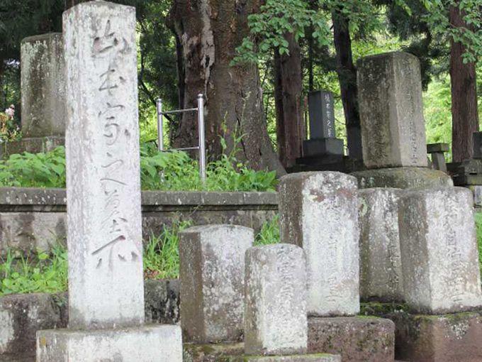 新島八重の晩年と会津藩山本家の菩提寺