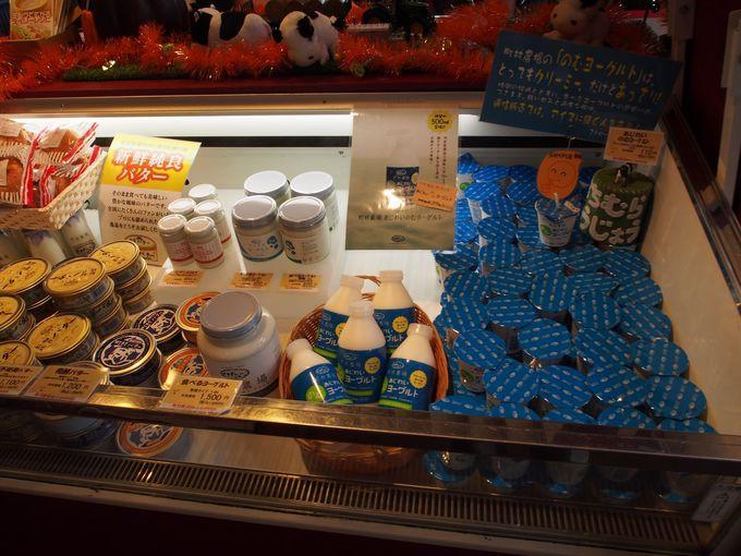 ヨーグルトやバターなどの各種乳製品