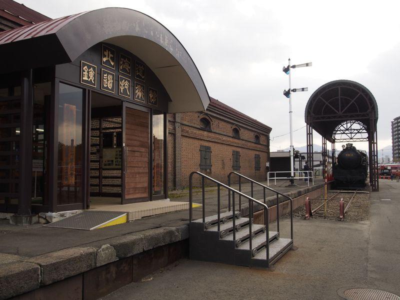 札幌・苗穂工場の「北海道鉄道技術館」で鉄道にたくさん触れてみよう!