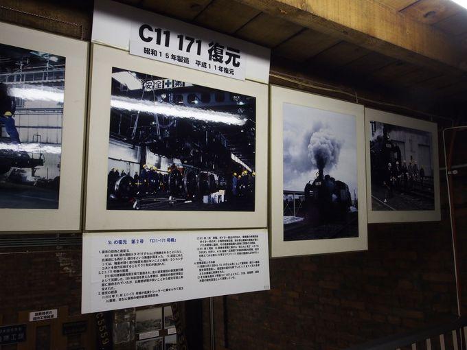 国鉄時代の写真パネルなどが展示されている2階フロア