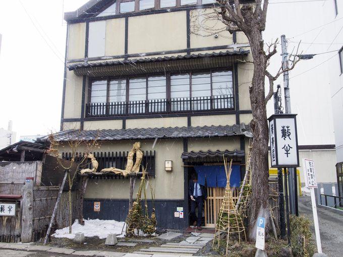 小樽駅近くの静屋通りにある「籔半」