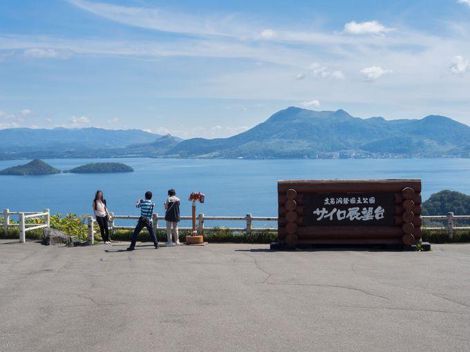 高さ約170メートルの展望台から見た洞爺湖の絶景