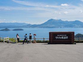 風光明媚な洞爺湖を一望!丘の上にある「サイロ展望台」