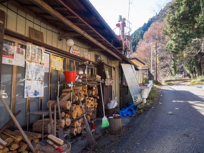 山奥の古民家に宿泊しよう!埼玉県・奥秩父の「ゲストハウス錦」
