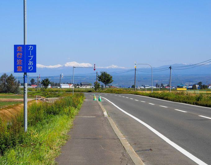 十勝岳望岳台は、富良野の街から車でおよそ50分少々