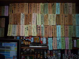 お札のようにメニューが並ぶ奇妙な店、東京・千駄木「居酒屋兆治」