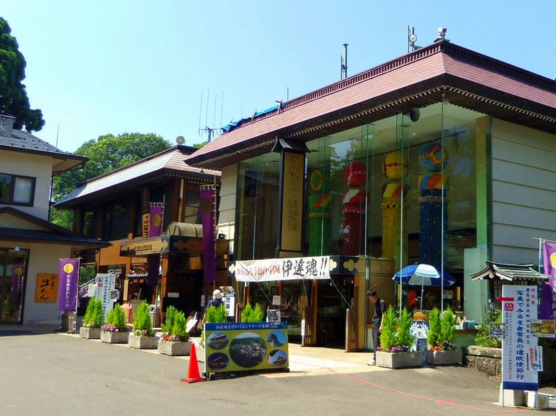 仙台城を知るには、本丸会館「青葉城資料展示館」を見るべし