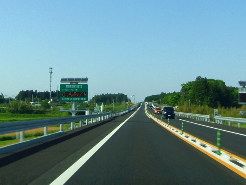 東北へ向かう第2幹線ルート〜常磐自動車道が全線開通!