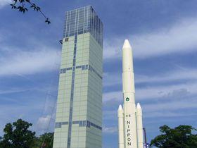 宮城でロケット!?角田市台山公園・JAXA角田宇宙センター|宮城県|トラベルjp<たびねす>